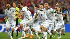 Велика победа срещу Испания