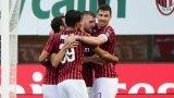 Милан взе дербито с Рома