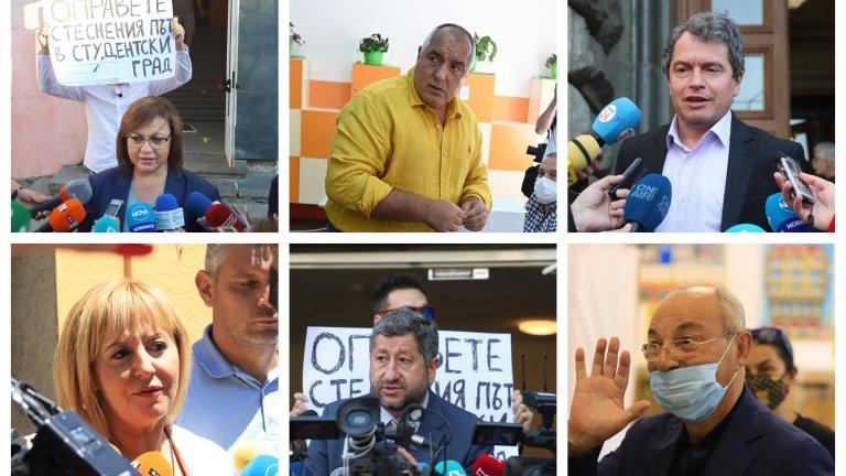 Предсрочни избори 2021 (Обзор): Победители, победени и кой влиза в 46-ото НС