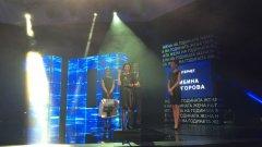 """Изпълнителният директор на сайтовете Webcafe.bg, Chronicle.bg и Sportcafe.bg Сибина Григорова стана """"Жена на годината"""" в категория """"Интернет"""""""