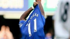 Дрогба се притеснил за титулярното си място в Челси