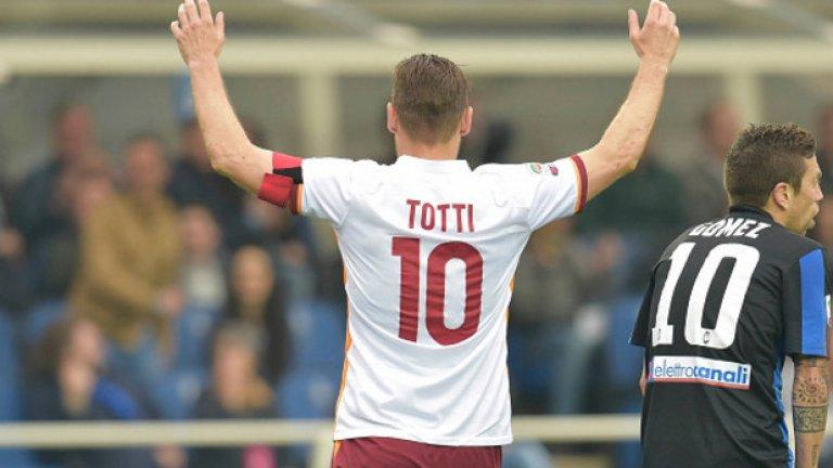 """3. Рома – 80 точки Труден старт на сезона доведе до уволнението на Руди Гарсия. Лучано Спалети се завърна на """"Олимпико"""", поскара се с Франческо Тоти, но капитанът доказа, че все още има място в големия футбол с няколко решителни гола в последните кръгове."""