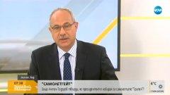 ГЕРБ ще обсъди оставката на Антон Тодоров