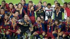 Успешният и красив футбол, който играе Барселона в последните години, прави клуба най-обичан в целия континент