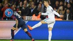 Реал изрита ПСЖ от Шампионската лига