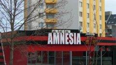 """Едва след убийството на Стоян Балтов Столична община """"разкри"""", че дискотека """"Амнезия"""" е построена незаконно върху общински терен."""