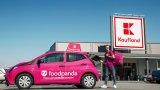 Компанията вече доставя до дома в партньорство с foodpanda