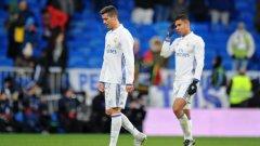 Роналдо и Каземиро са помръкнали след последния съдийски сигнал на мача