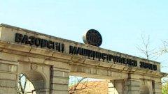 Икономическото министерство се похвали със сериозни съкращения