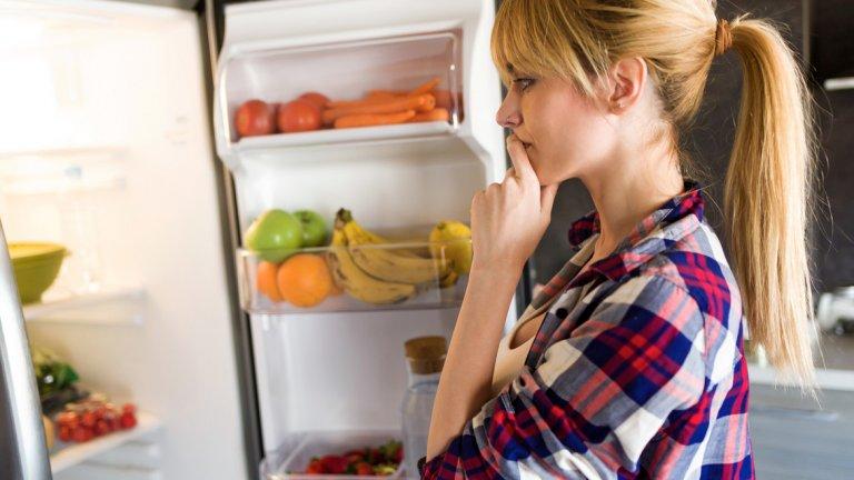 Отваряй хладилника, само когато си решил вече какво ще взимаш оттам.