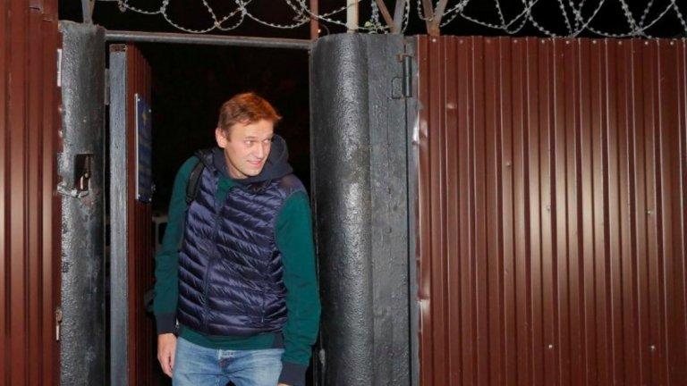 Руският опозиционер трябваше да бъде освободен още на 24 септември