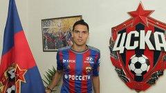Георги Миланов за първи път игра с екипа на руския гранд и шампион ЦСКА (Москва).