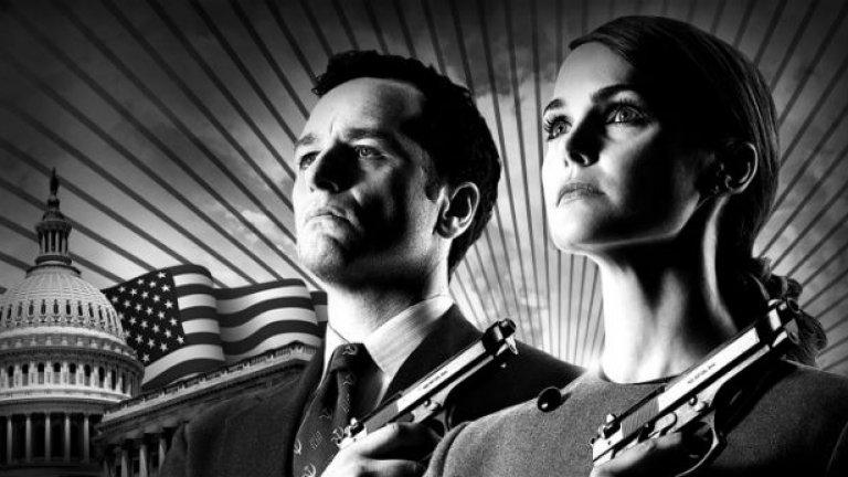 The Americans (Американците)  Двама съветски шпиони, специално обучени и тренирани, са внедрени в Америка с цел да шпионират американското правителство. На пръв поглед те са нормално американско семейство – с къща, кола, дете и са привидно отегчени от консуматорското общество, но иначе щастливи.   Така започва сериалът през 2013-а и критиката го определя като едно от шоутата, които трябва да се гледа задължително.  Две години по-късно, и трети сезон подред, The Americans е един от най-добрите сериали за шпиони, студената война и КГБ, а изпълненията на Кери Ръсел и Матю Райс като фалшива семейна двойка, бореща се със собствените си демони и водеща тиха война с Русия и Америка, ще направят преживяването още по-приятно. Трети сезон стартира на 28 януари.