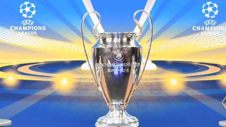 Осемте водачи са Реал Мадрид, Атлетико Мадрид, Барселона, Байерн (Мюнхен), Пари Сен Жермен, Ювентус, Манчестър Сити и Локомотив (Москва).