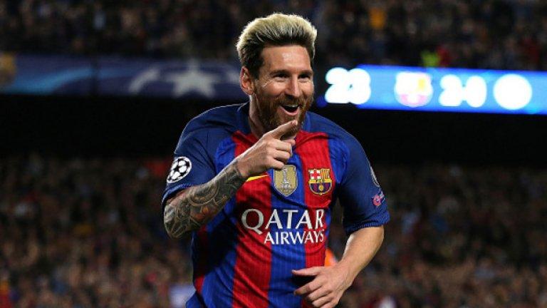 Дясно крило: Лионел Меси, Барселона – 93,5 т.
