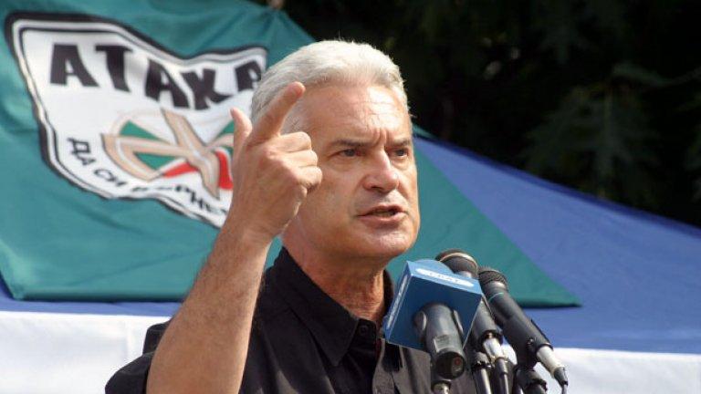 """Неофашизмът и организираната вяра си направиха неприлична среща в политическите послания на партии като """"Атака"""""""