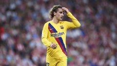 Звездното попълнение на Барселона Антоан Гризман не успя да помогне в откриващия мач за сезона