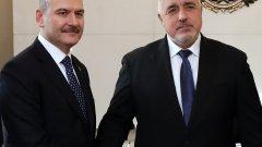 Премиерът се срещна с турския вътрешен министър Сюлейман Сойлу