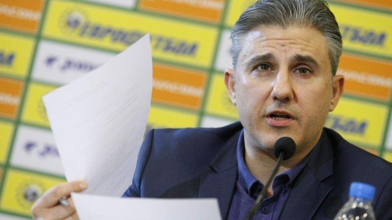 Павел Колев категорично отрече за треньорска смяна в Левски