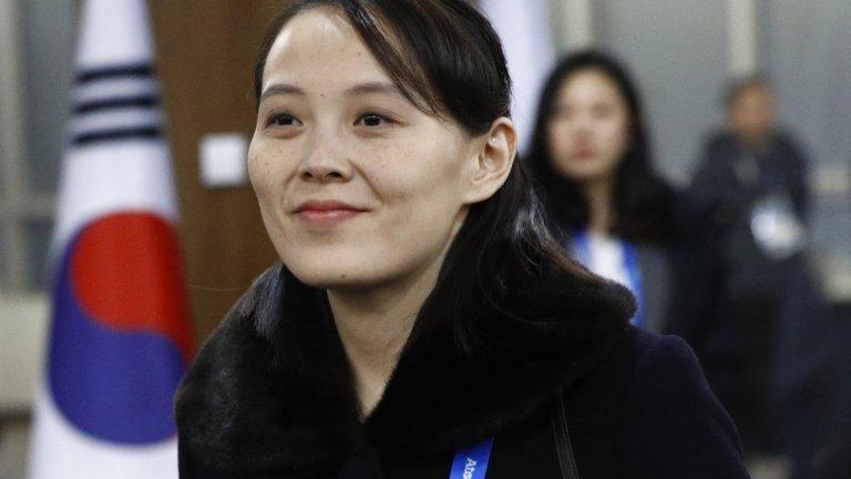 Армията потвърди готовността си да изпълни евентуална заповед на правителството след като през почивните дни Ким Йо-чен (на снимката) - сестра на лидера на Северна Корея, отправи нови заплахи срещу Юга.