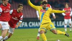 Наполи завърши с равен брой точки с Арсенал и Дортмунд, но трябваше да се прости с Шампионската лига.