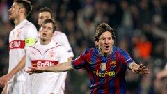 Новият носител на Златната обувка в Европа Лионел Меси е №1 в Шампионската лига въпреки отпадането на тима му Барселона на полуфинал
