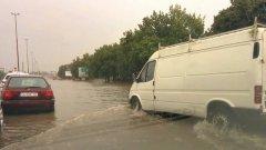 """Новото """"Цариградско шосе"""" под вода"""