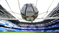 """Полуфиналите са ясни. Пътят до Милано е един. Победителите ще премерят сили на """"Сан Сиро"""" на 28 май."""