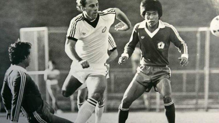 Тайван В Азия е често срещан феномен да приемаш гости далеч от дома. Примерът със Сирия е най-пресен, но бледнее пред този на други отбори от континента. По време на квалификациите за Мондиал 1978 Тайван се отказва от правото да играе пред собствена публика и играе и двете си квалификации с Нова Зеландия в Оукланд. Втората (на 23 март 1977-а) съответно се пише домакинство за азиатците, които губят с 0:6, но на стадиона едва ли е имало и един тайвански фен, който да се почувства посрамен. Любопитно е, че гостуването им завършва при абсолютно същия резултат в полза на Нова Зеландия. Разстоянието от Тайпе до Оукланд е 8 845 км. Само 13 дена по-рано обаче друга азиатска страна тъкмо е поставила рекорда за най-далечно домакинство...