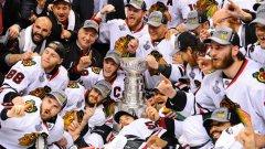 Чикаго Блекхоукс спази традицията и спечели титлата в НХЛ с изцяло брадясал тим, изкарал в този вид целите плейофи.