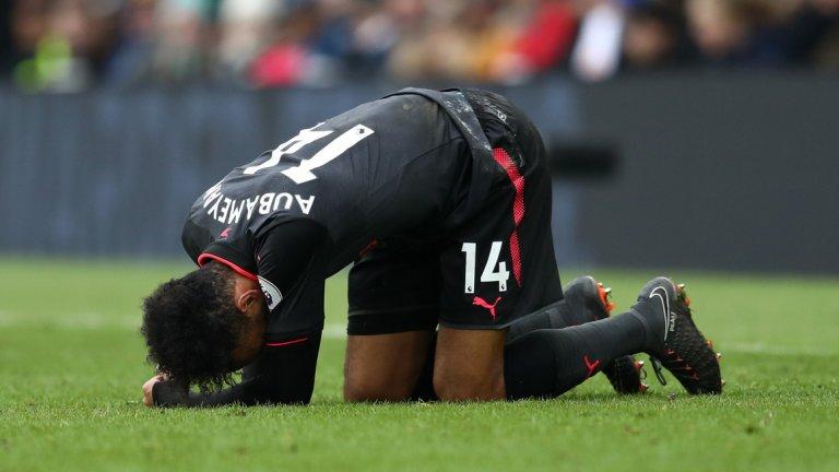 2. Арсенал вече има повече загуби, отколкото през целия минал сезон  Поражението от Брайтън е под номер 10 за това издание на Висшата лига, а през цялото минало загубите бяха 9. Показателно за формата на отбора в момента е, че преди да влезем в 2018 г., Арсенал имаше 5 загуби в лигата. За 9 мача след Нова година бяха записани още толкова поражения.