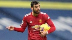 Юнайтед загуби точки срещу предпоследния