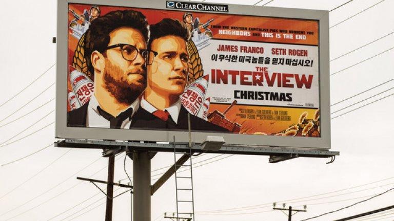 """В момента светът наблюдава внимателно развоя на събитията - дали и по какъв начин филмът """"Интервюто"""" ще бъде пуснат в прожекция"""