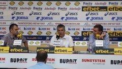 """Изкачването на Витоша се провежда за четвърта поредна година, докато Купа """"Драг"""" и Купа """"Долчини"""" се провеждат за пръв път през 2016г."""
