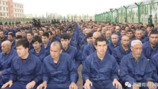 "Задържаните уйгури преминават ""идеологическа трансформация"""