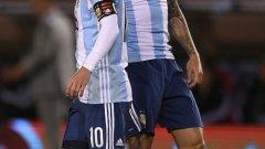 И тази година няма да видим Меси и Икарди заедно на терена за Аржентина.