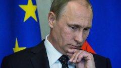 Какво се казва в резолюцията на Европейския парламент за противопоставянето на Русия