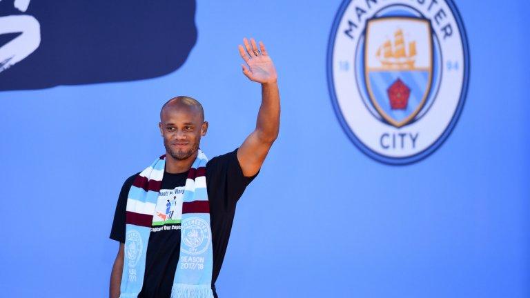 Компани избра да си тръгне след изключителния сезон, в който Сити прибра всички трофеи в Англия
