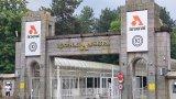 Спецоперацията е проведена по сигнал за установена липса на конкретни изделия в завода, както и документи, съдържащи чувствителна информация за български и чуждестранни конкуренти фирми