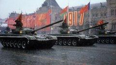 Великата октомврийска революция е разделителна дата в руската история.