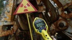 Андрю Уокър не се страхува от радиацията - колекционира я