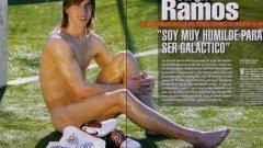 Преди 14 години Серхио Рамос дава интервю без дрехи, което ще остане в историята