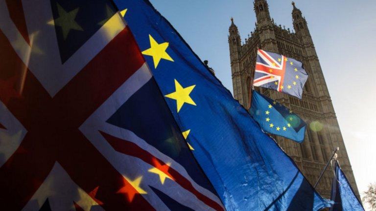 Обединеното кралство така и не се вписа истински в блока