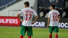"""България загуби от Косово в последния си мач. Сега ще се надяваме да вземем нещо от Англия на """"Уембли""""..."""