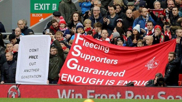 Собствениците на Ливърпул ще прочетат тези лозунги