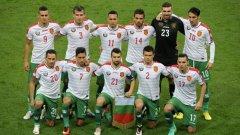 Холандия оглави групата с 4 точки, колкото имат Франция и Швеция – съответно на второ и трето място. Следва България с 3, Беларус с 1 и Люксембург с нула.