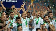 Алжир спечели Купата на Африка за втори път в историята си.