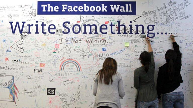 Внимавайте какво пишете и споделяте за себе си в социалните мрежи
