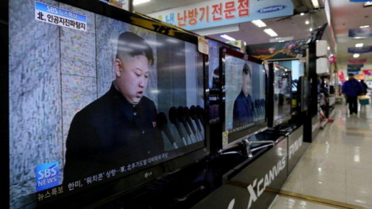 Премахването на ядреното оръжие може и да е нереализуема мечта, но опитите да се намали рискът от ядрени сблъсъци в североизточна Азия си заслужават, стига дипломатите да избягват да легитимират севернокорейския ядрен арсенал.