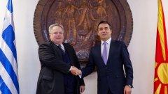 Външните министри на двете държави са се споразумяли за план за окончателното решаване на спора за името на Македония
